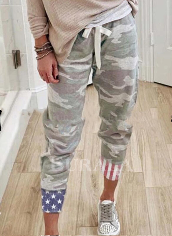 Camouflage Drawstring Casual Sporty Pants Lounge Pants