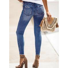 Shirred Plus Size Ripped Elegant Sexy Denim & Jeans